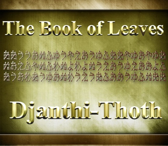 The Book of Leaves Cover