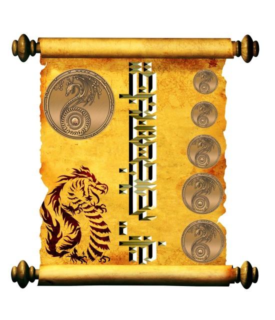 treasury five